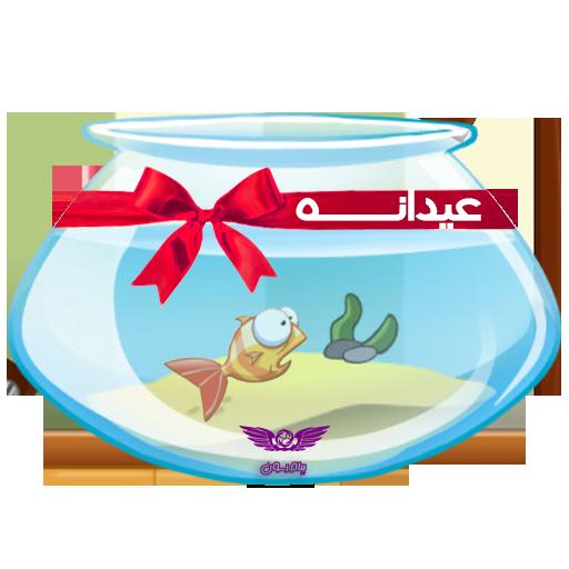 پنل پیامک شیراز